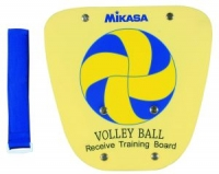 Mikasa Volleyball Training Board